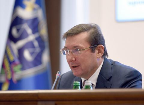 Lutsenko about Kaskiv: it's not voluntary arrival, but simplified extradition