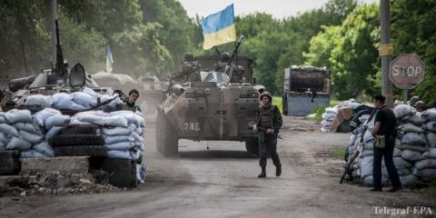 5 attacks on Ukrainian Army in Donbas reported since midnight