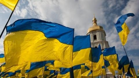 Ukraine marks Day of Ukrainian Writing and Language today