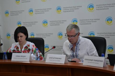 National TV Council as expected gives license to Rada TV channel, not to 112 Ukraine TV channel