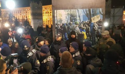 Clashes at Maidan Nezalezhnosti in Kyiv
