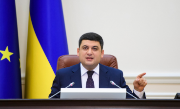 Groysman predicts decrease of inflation by 9% in 2018
