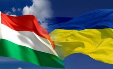 Hungary to appoint grants for Ukrainian students in academic year 2018-2019
