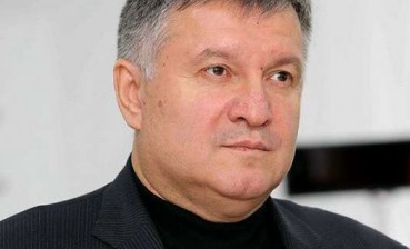 Ukraine to create new helicopter emergency service in 2018, - Avakov