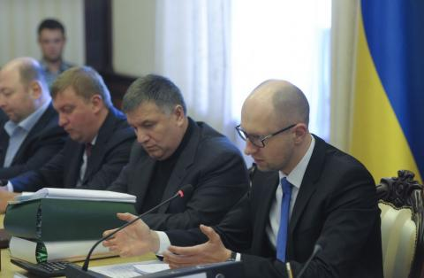 Avakov, Yatsenyuk to be questioned on Yanukovych treason case today