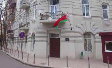 Belarus to close its consulate in Odesa