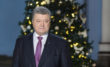 Poroshenko congratulates Ukrainians on Christmas and urges to pray for defenders of state