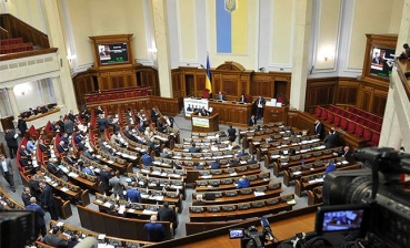 Verkhovna Rada considers bill on Donbas reintegration, - online