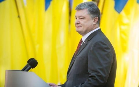 Poroshenko's administration says letter published by Georgian media is fake