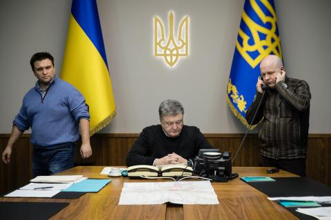 Media: Poroshenko in 2007 promised not to act against Russia's interests