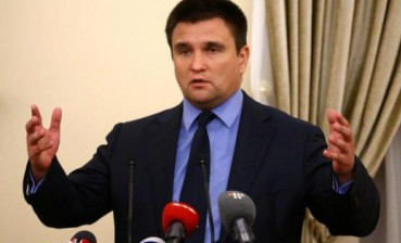 Ukraine's Foreign Minister to go on working visit to the Netherlands on Feb. 1,2 with