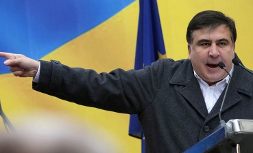 Border guards ban Saakashvili from entering Ukraine until 2021