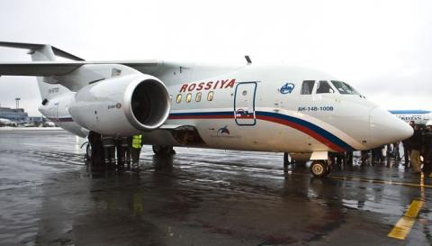 Passenger plane crashed near Moscow, 71 people were on board