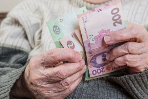 Ukraine joins 10 worst countries for pensioners