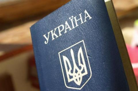 Migration Service checks legality of issuance of Ukrainian passports to foreigners