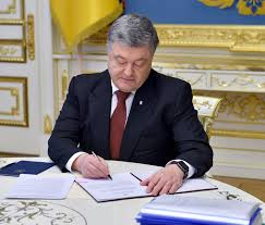 Poroshenko signs law on privatization of state property