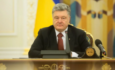 Poroshenko on National Security Bill