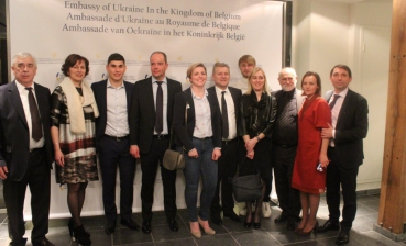 Honorary Consulate of Ukraine opened in Belgian Borgloon