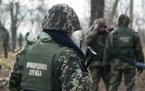 Four Ukrainian border guards are missing