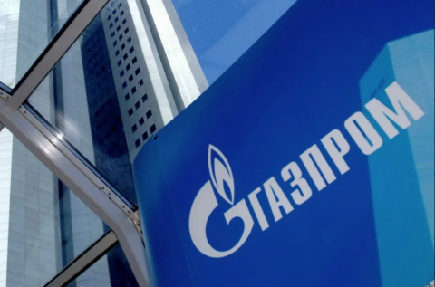 Moldovagaz: Gazprom supplies gas as usual