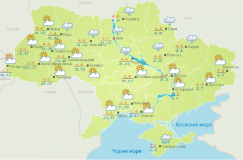Weather forecast: it is getting cold in Ukraine