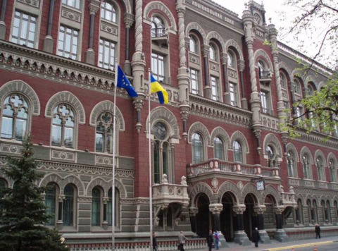 Law on Credit Registry comes into force in Ukraine