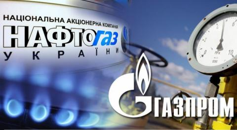 Naftogaz demands Gazprom to compensate 34% for emergency gas purchases from Europe