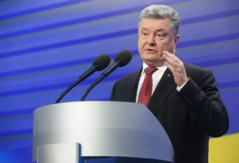 Poroshenko declares over 1 million UAH of income