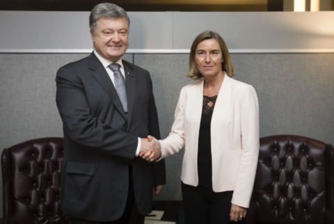 Ukraine's President to meet with EU Commission Vice-President