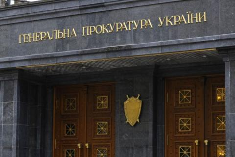 Ukraine charges Russia's Constitution Court with conniving Crimea's annexation