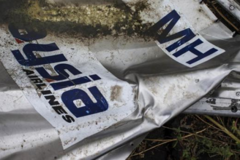 MH17 crash investigation: suspects are named