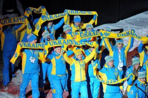 Ukrainian athletes officially banned from participation in competitions in Russia