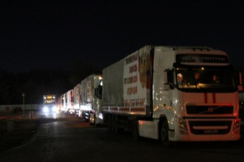 "Russia sent its 75th ""humanitarian convoy"" to occupied Donbas"