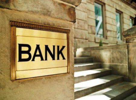 Two of Ukrainian banks seek merger