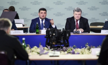 Poroshenko and Groysman want to boost Ukraine