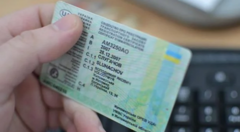 First driver license to be stripped for good after offense