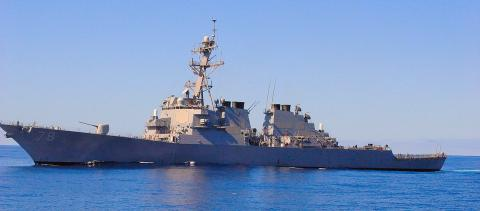US destroyer approaches Russian sea base in Syria, - media