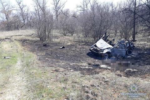 Family died in result of car detonation in Luhansk region