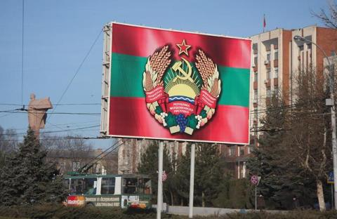 Russia not going to withdraw its troops from Transnistria