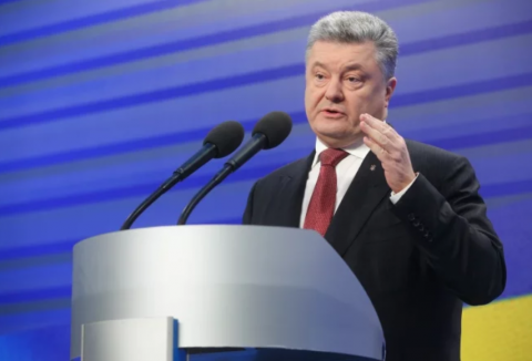 Poroshenko signs appeal to Ecumenical Patriarch to provide autocephaly to Ukrainian Orthodox Church