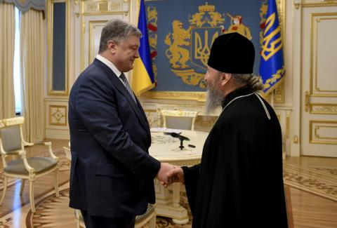 Poroshenko gets appeal of Ukrainian Orthodox Church on provision of tome on autocephaly to it