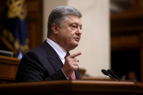 Poroshenko addresses parliament to create Ukrainian autocephaly