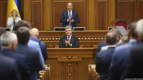 Parliament supports Poroshenko's appeal on creation of Ukrainian autocephaly