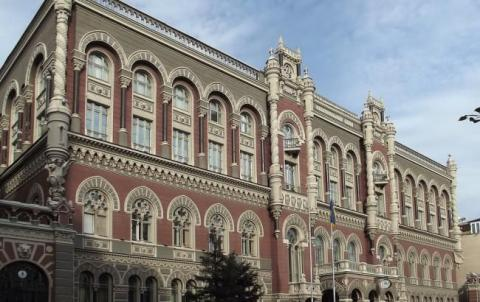 Ukraine still very vulnerable to external shocks due to heavy debt burden – National Bank