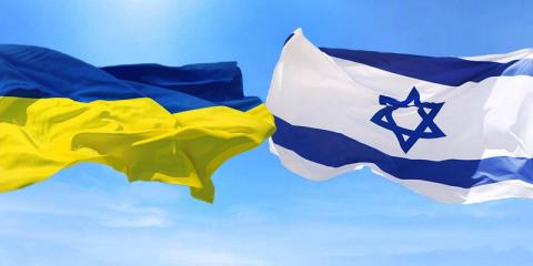 Ukraine, Israel initial Free Trade Agreement