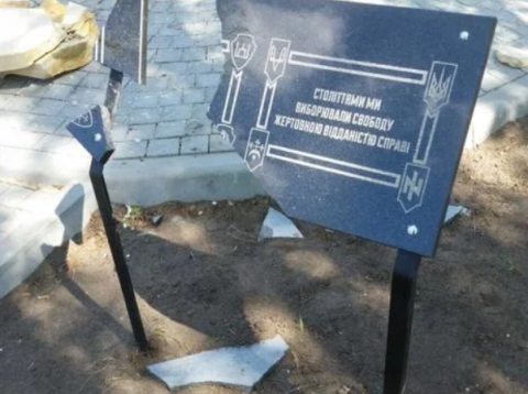 Vandals destroy monument to Fighters for Ukraine's Freedom
