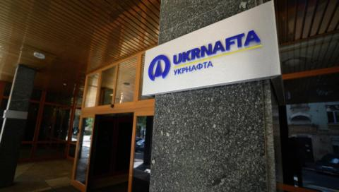 Ukrnafta boosts net profit by 17.7 times in Q1 2018