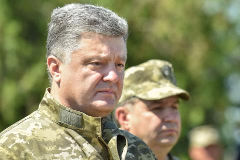 Poroshenko signs order on beginning of Joint Force Operation