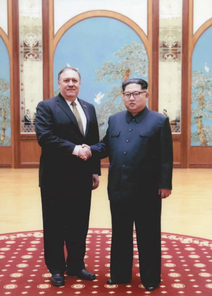 U.S. Secretary of State visits North Korea to meet with Kim Jong-un