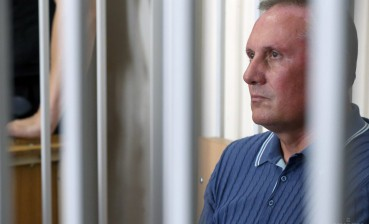 Switzerland declassifies bank accounts of Yefremov family: Why is it important for Ukraine?